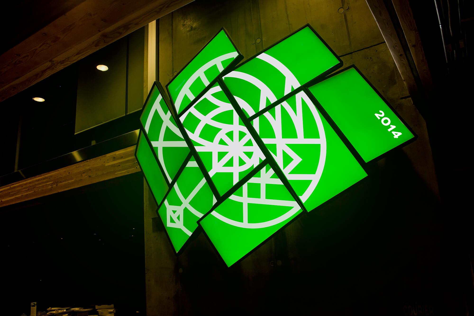 Captivate screen logo