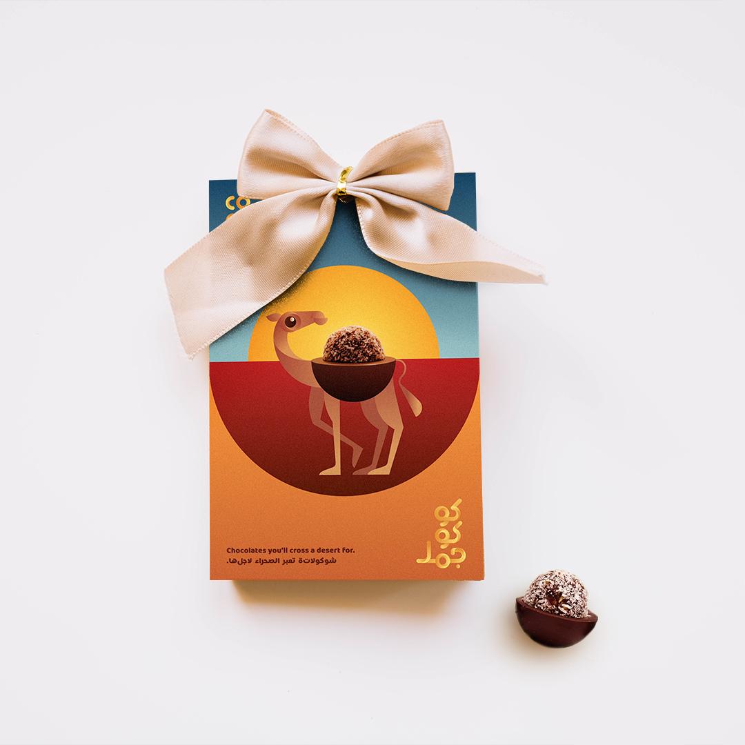 coco-gift-2_dubai chocolate brand