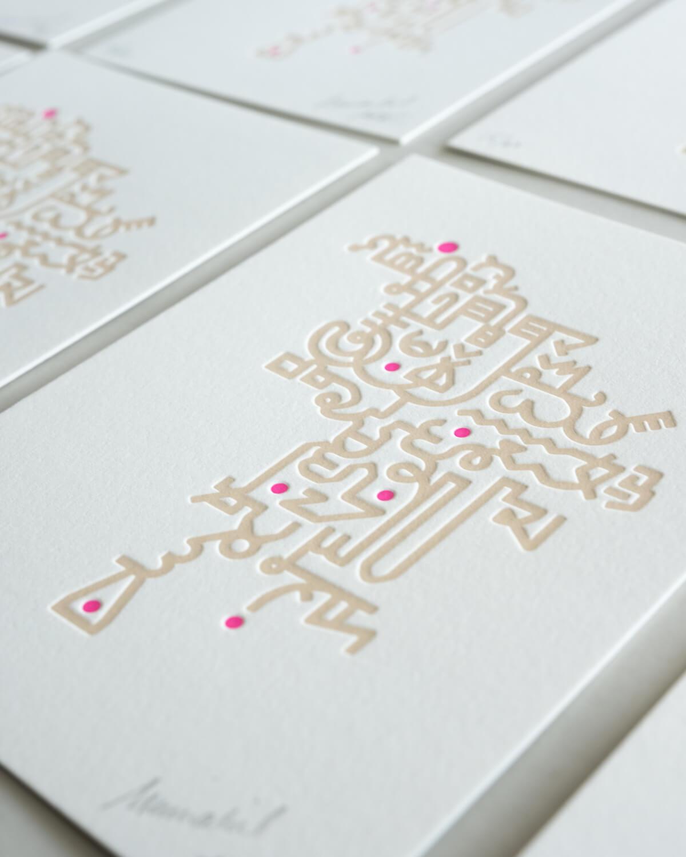 ISF Letterpress Detail_MustaaliRaj