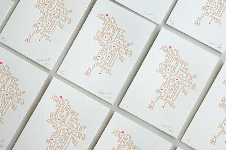 ISF Letterpress Prints_MustaaliRaj