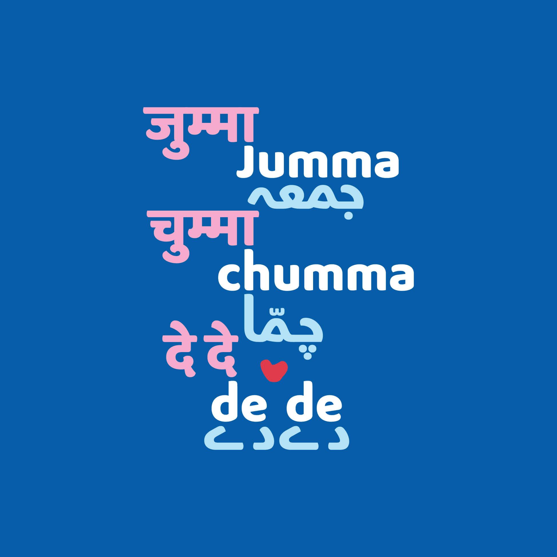 Jumaa Chumaa_MustaaliRaj
